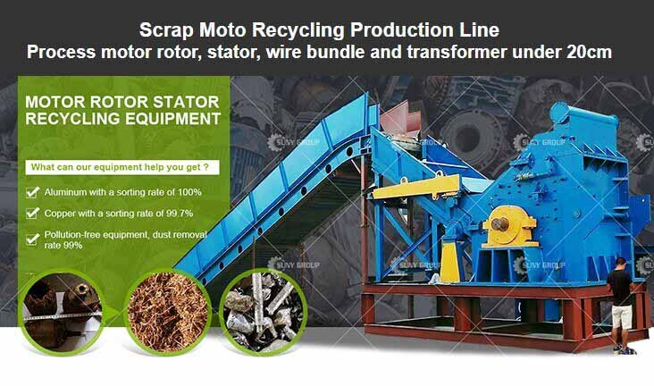 Motor Rotor Stator Recycling Machine Video
