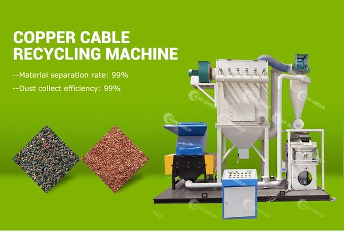 Application and maintenance of Cable Wire Recycling Machine